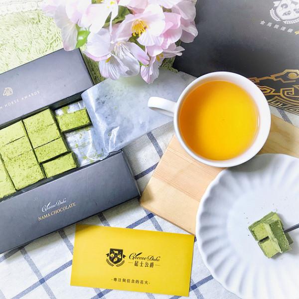 台南市 餐飲 飲料‧甜點 甜點 【起士公爵Cheese Duke】 靜岡極濃抹茶生巧克力 。