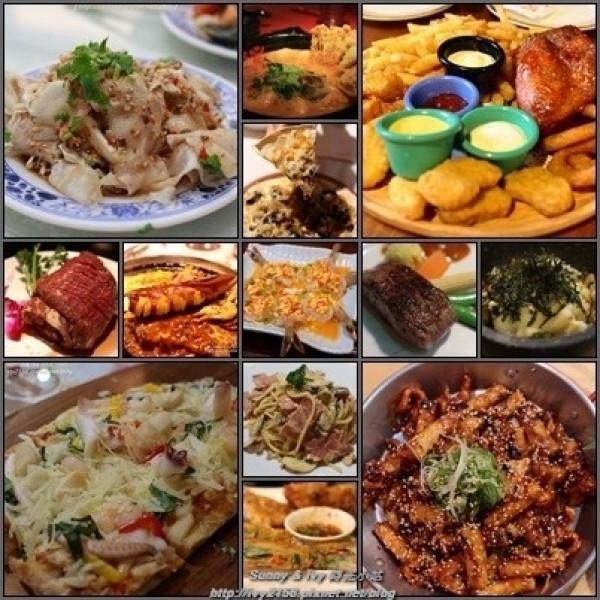 台北市 餐飲 主題餐廳 親子餐廳 2019精選友善親子21間異國料理懶人包。宜蘭、台北、新北市、桃園、苗栗、台中美食推薦