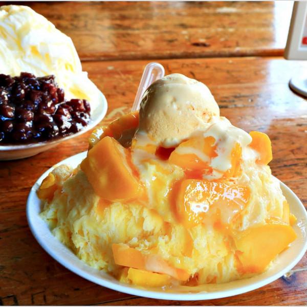 高雄市 美食 餐廳 飲料、甜品 剉冰、豆花 大碗公冰品店 西子灣店