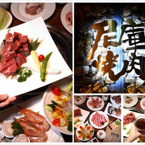 新竹縣 餐飲 燒烤‧鐵板燒 燒肉燒烤 尼庫燒肉