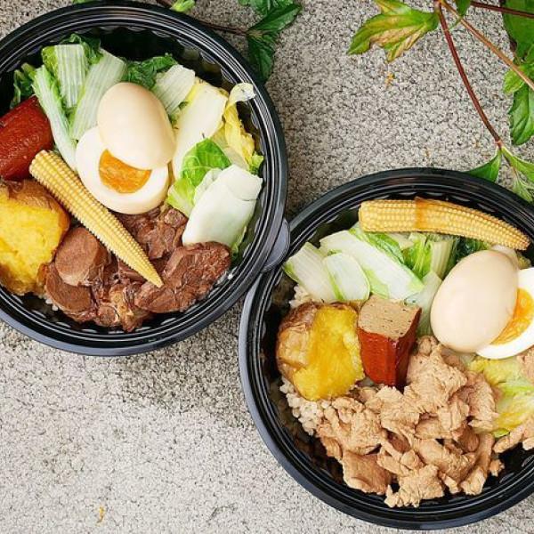 桃園市 餐飲 中式料理 Ikiwi趣味究食