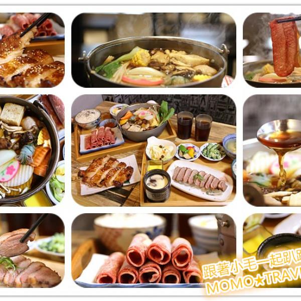 嘉義縣 餐飲 日式料理 雨田食事