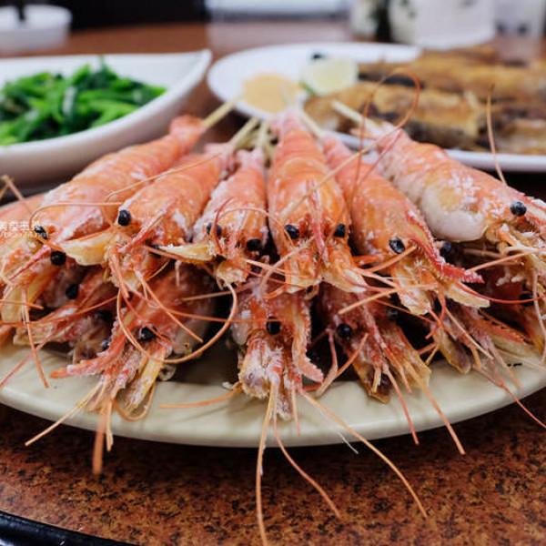 台中市 餐飲 台式料理 東港活海產