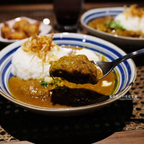 台中市 餐飲 日式料理 新高軒咖哩