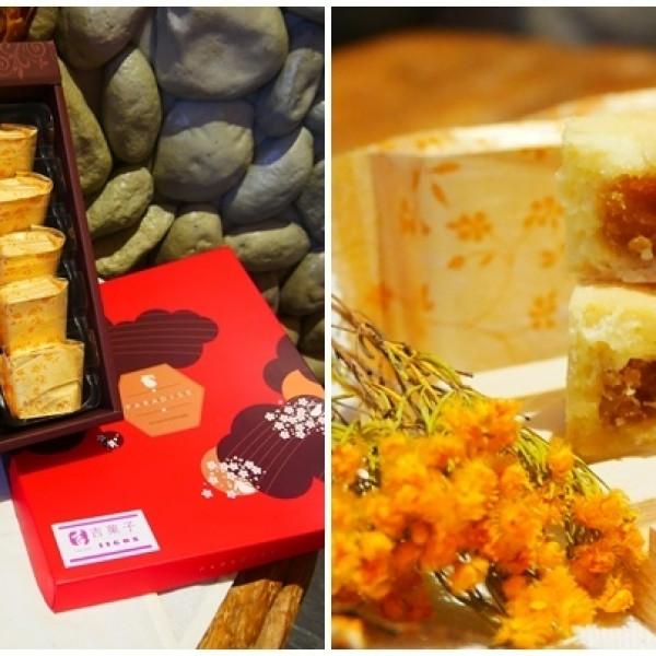 台北市 餐飲 飲料‧甜點 甜點 Jigos 吉菓子