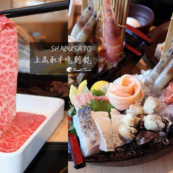 台北市 餐飲 鍋物 火鍋 SHABUSATO 台北微風南山店