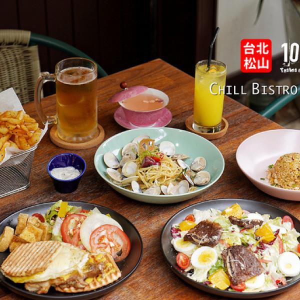 台北市 餐飲 酒吧 其他 Chill bistro & Café
