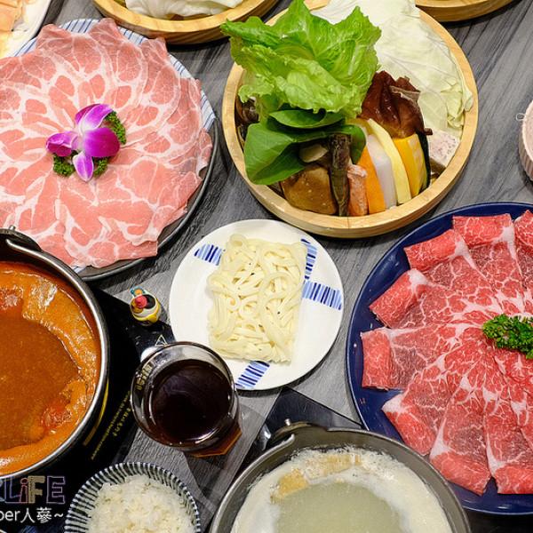 台中市 餐飲 鍋物 火鍋 覓 ‧ 鍋物