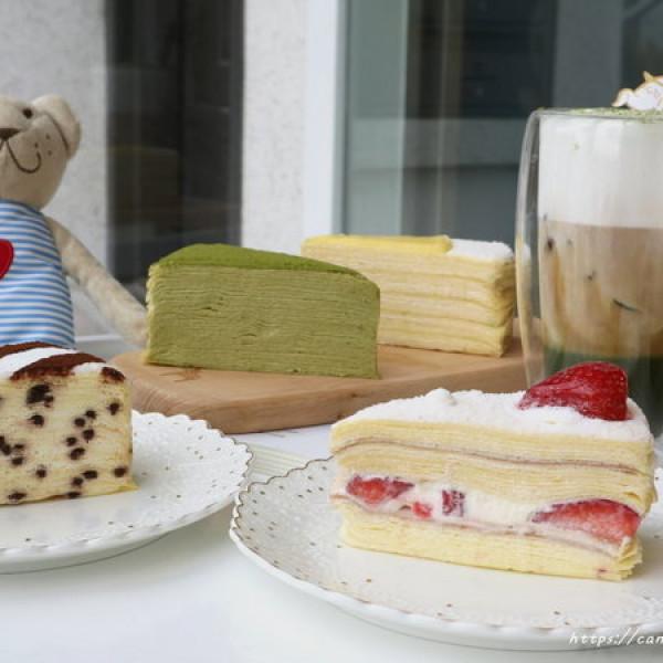 台中市 餐飲 糕點麵包 度C Ni Guo 下午茶 純手工千層 彌月蛋糕