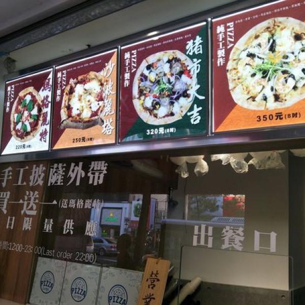 台北市 餐飲 日式料理 拉麵‧麵食 lamigo拉麵