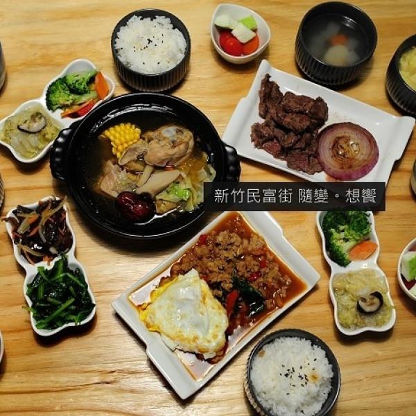 新竹市 美食 餐廳 中式料理 隨變。享饗