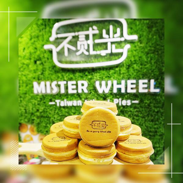 台北市 餐飲 飲料‧甜點 甜點 不貳光車輪餅-延吉店
