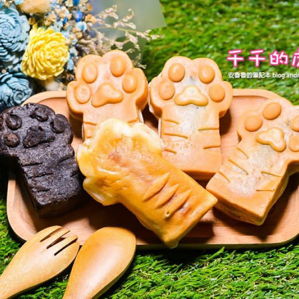 台北市 餐飲 飲料‧甜點 甜點 千千的虎掌燒