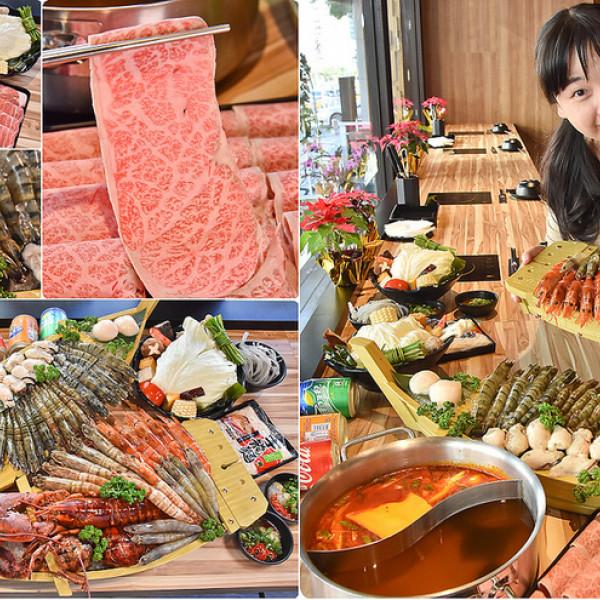 台中市 餐飲 鍋物 火鍋 大魔‧大滿足鍋物-中科店