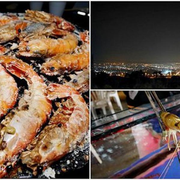 台中市 餐飲 燒烤‧鐵板燒 燒肉燒烤 那兩蚵流水蝦夜景餐廳