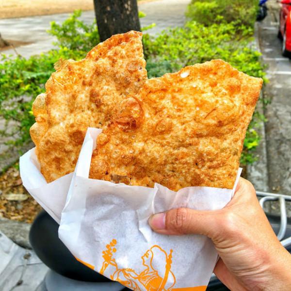 高雄市 餐飲 台式料理 山林記炸蛋蔥油餅 (勞工公園)