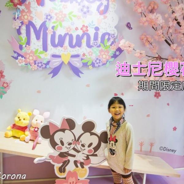 台北市 購物 特產伴手禮 迪士尼櫻花季期間限定店