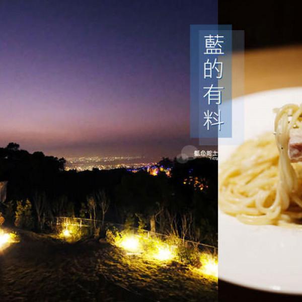 台中市 餐飲 義式料理 藍的有料廚房