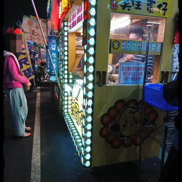 嘉義市 購物 特產伴手禮 香港雞蛋仔