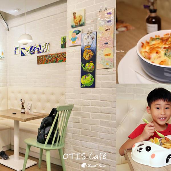 台北市 餐飲 義式料理 OTIS  Caf'e