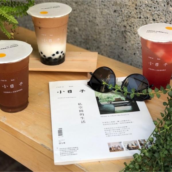 台南市 餐飲 飲料‧甜點 飲料‧手搖飲 小日子商号 臺南神農店