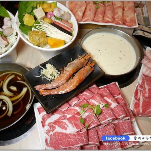 新北市 餐飲 鍋物 火鍋 禾屋鍋物達人-蘆洲店