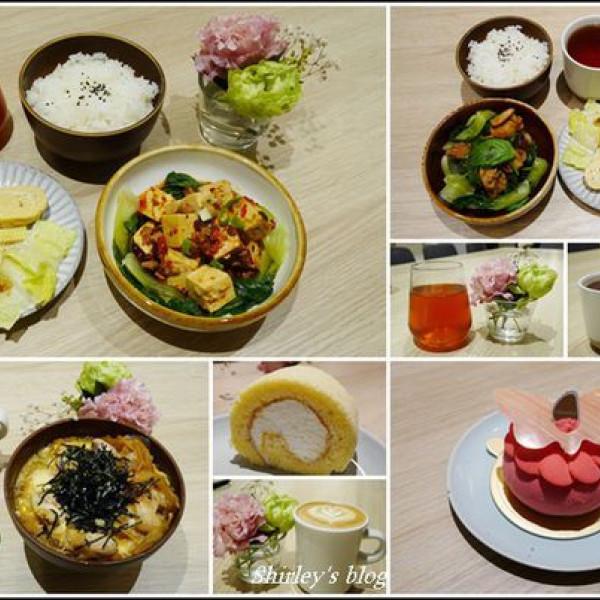 台北市 餐飲 咖啡館 Café FLOW
