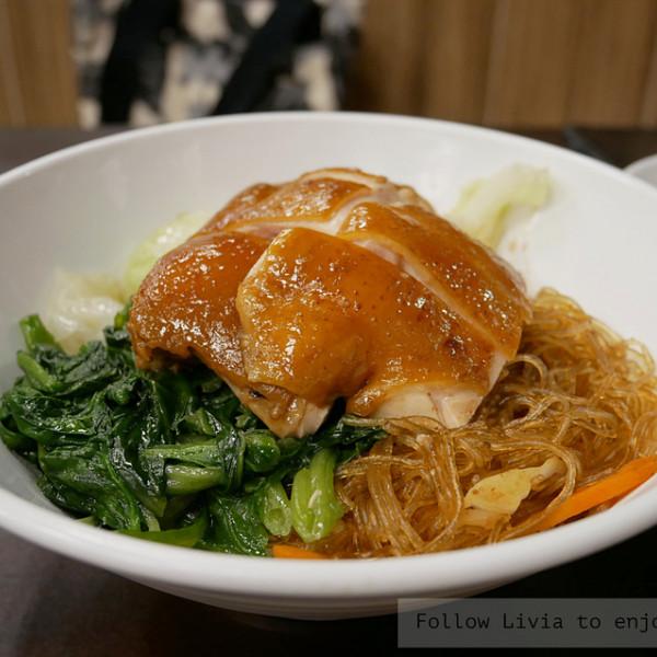 新北市 餐飲 港式粵菜 榮華三寶飯惦