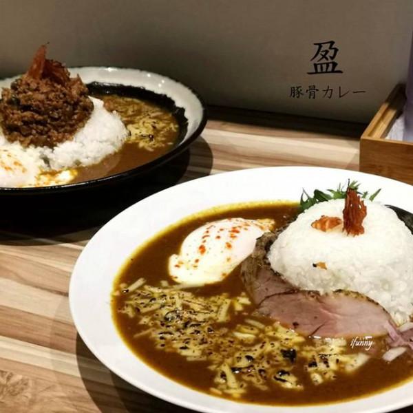 台北市 餐飲 日式料理 盈 豚骨カレー咖哩飯專門
