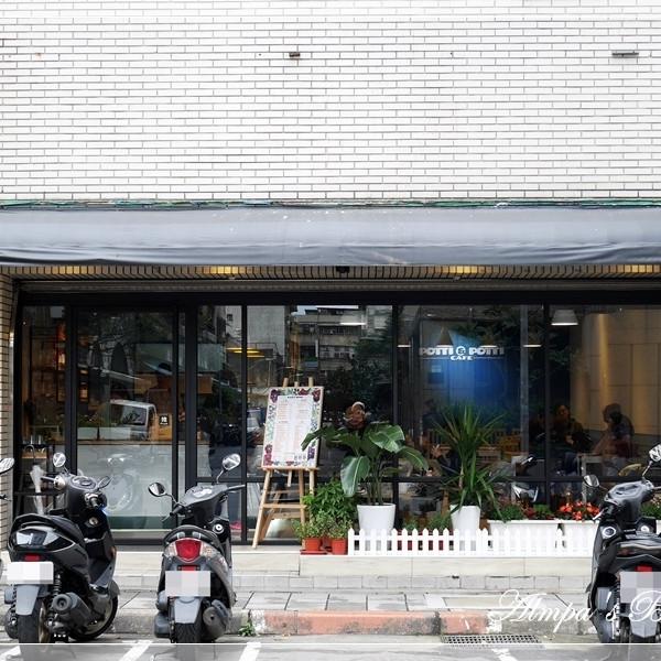 台北市 餐飲 多國料理 其他 POTTI & POTTI CAFE