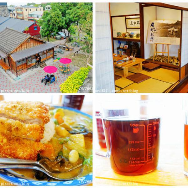 雲林縣 餐飲 咖啡館 永光故事屋-隨興沖咖啡