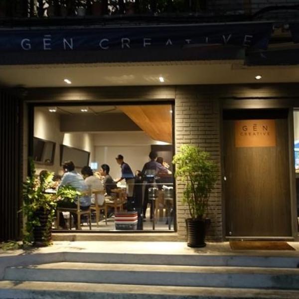 台北市 餐飲 多國料理 其他 Gen Creative