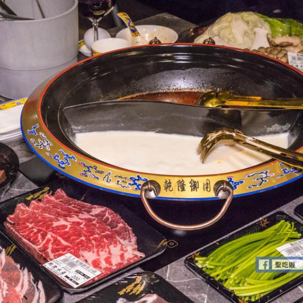 台北市 餐飲 鍋物 火鍋 乾隆水產