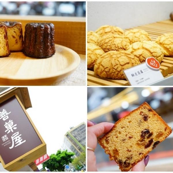 台北市 餐飲 糕點麵包 善菓屋 Sharing Nature-松江店