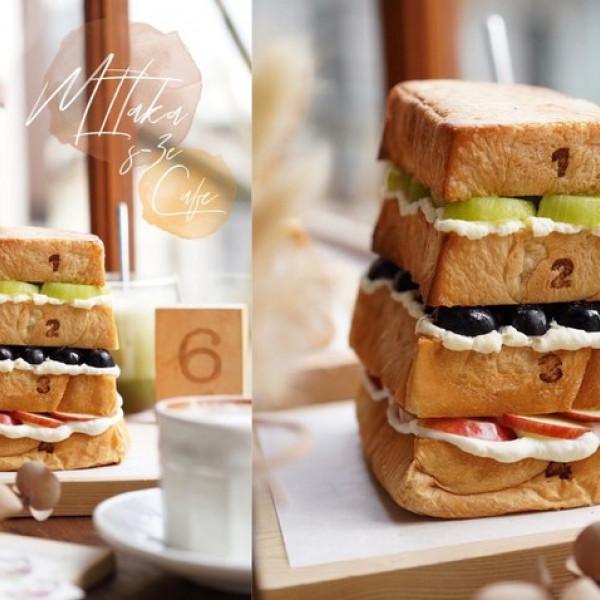 台中市 餐飲 多國料理 其他 Mitaka s-3e Cafe 「台中店」