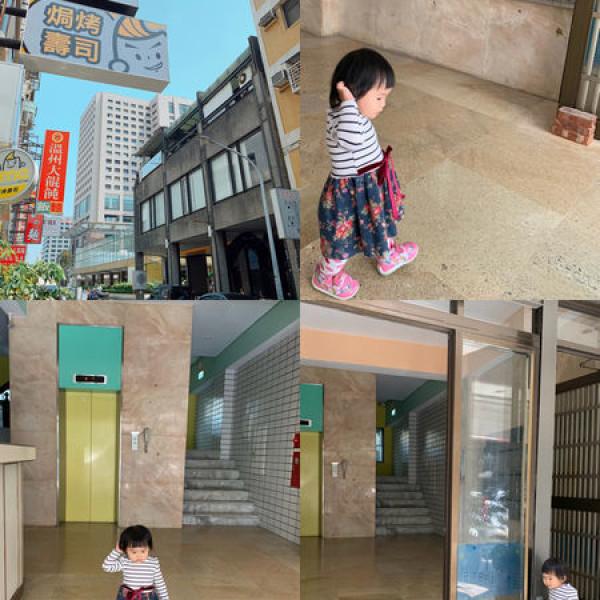 台南市 觀光 休閒娛樂場所 嘴嘴桌遊館