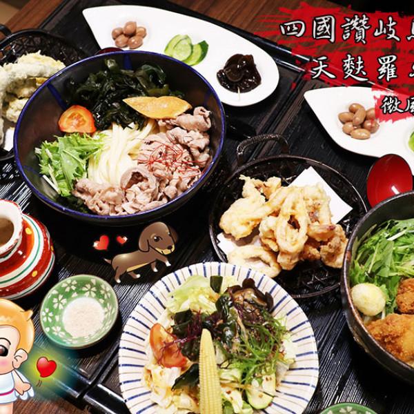 台北市 餐飲 日式料理 四國讚歧烏龍麵天麩羅專門店 微風南山店