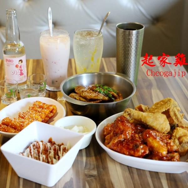 新北市 餐飲 韓式料理 起家雞-板橋店