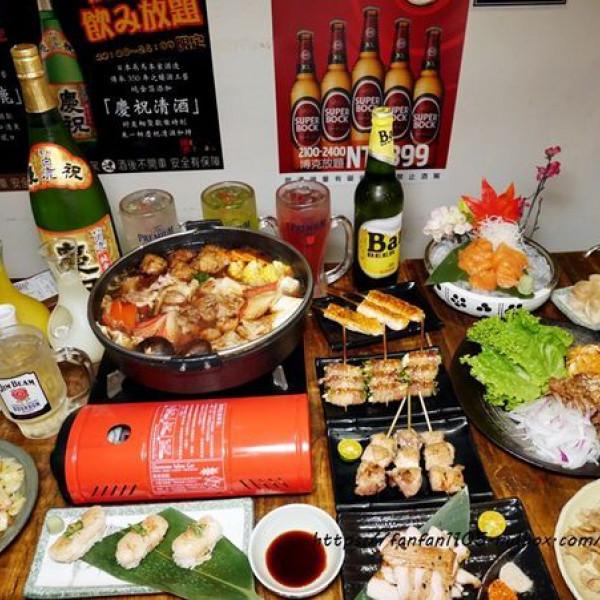 台北市 餐飲 日式料理 激安の食事酒場-忠孝一號店