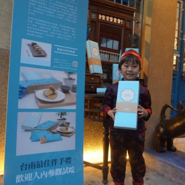 台南市 餐飲 多國料理 其他 赤崁壐樓