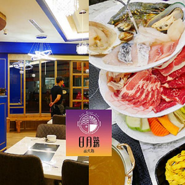 台南市 餐飲 鍋物 其他 日月鎊品火鍋-開山路