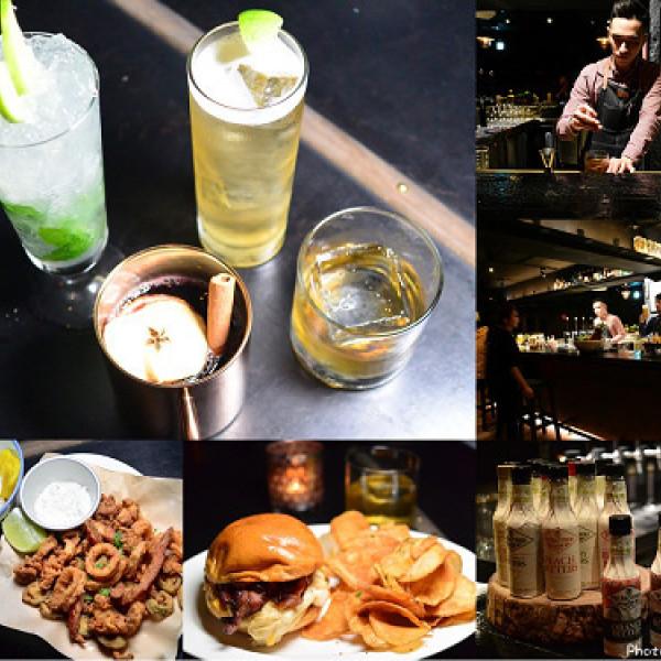 台北市 美食 餐廳 飲酒 Lounge Bar Bodega