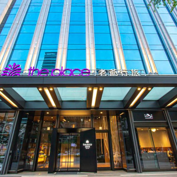 台北市 住宿 觀光飯店 南港老爺行旅 The Place Taipei (臺北市旅館689號)