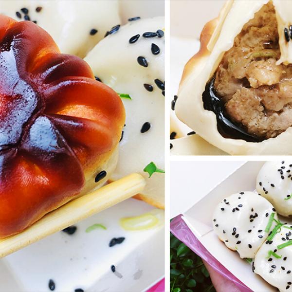 台北市 餐飲 台式料理 老上海生煎