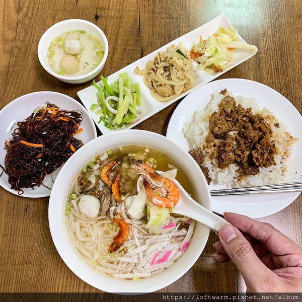新竹縣 餐飲 台式料理 林家東港鮪魚飯湯
