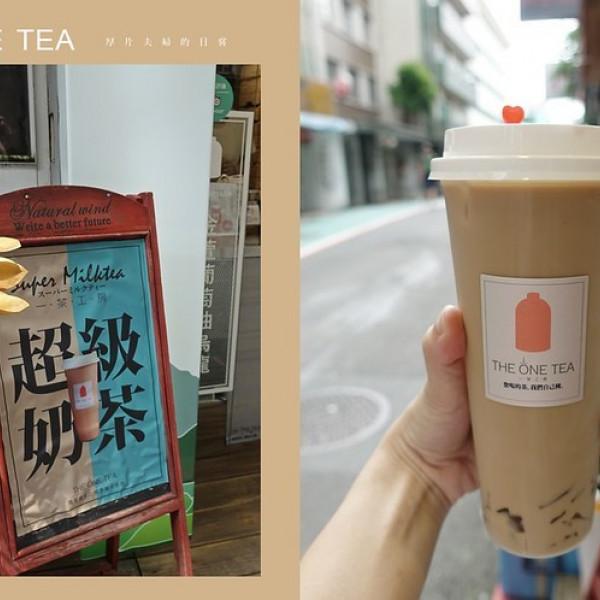 台北市 餐飲 飲料‧甜點 飲料‧手搖飲 一茶工房