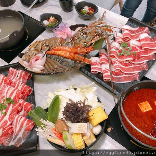 新北市 餐飲 鍋物 火鍋 很秋鍋物HEN CHO