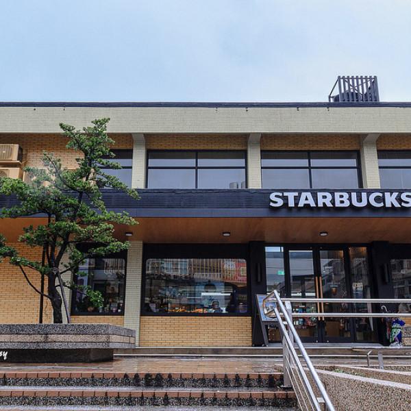 新竹縣 餐飲 茶館 星巴克新竹新豐門市