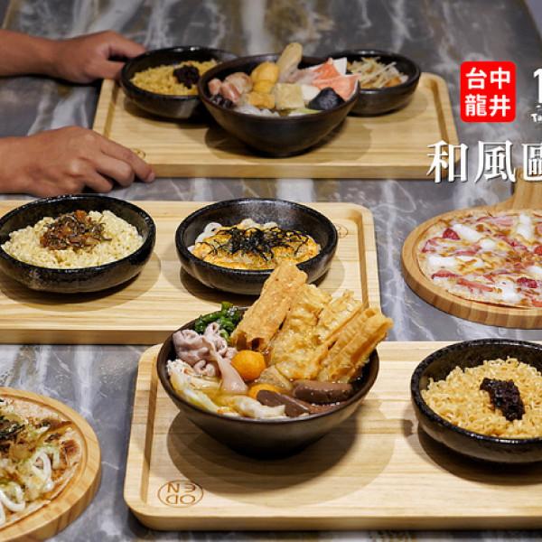 台中市 餐飲 日式料理 和風歐店