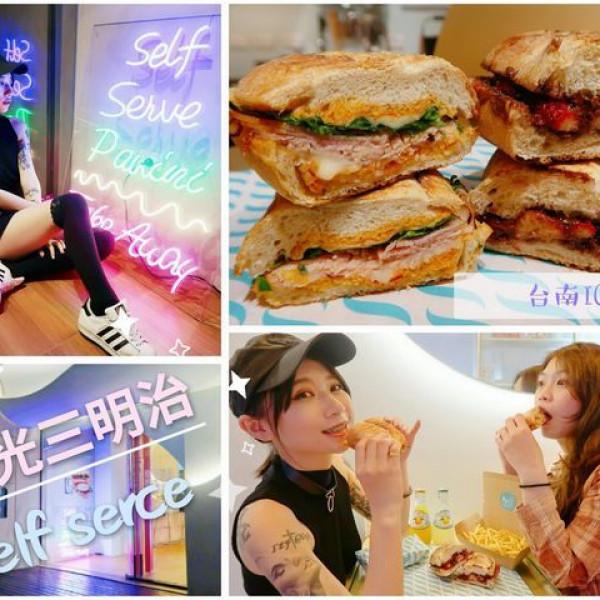 台南市 餐飲 義式料理 Self Sever